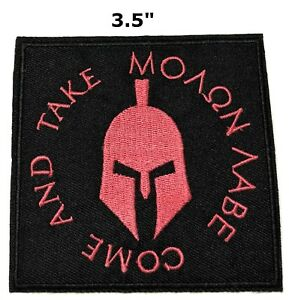 Molon Labe US Spartan Helmet Embroidered Patch Iron or Sew-on Come /& Take It