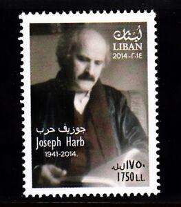 Liban-liban Neuf Sans Charnière Sc # 718 Joseph Harb