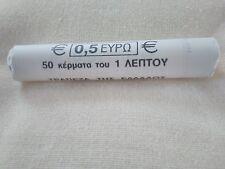 EURO 1 ROULEAU DE 50 PIECES DE 1 CENT GRECE 2005 NEUF