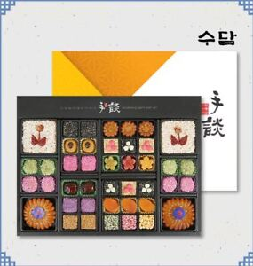 Traditional Korean Rice Honey Cookies Hangwa Gift Set 1.3kg