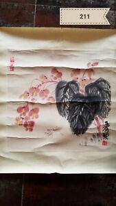 Qi-Baishi-grass-patch-Antique-Painting