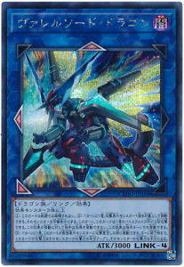 Secret Japanese CYHO-JP034 Yugioh Borrelsword Dragon