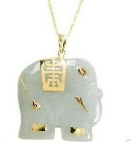 Asian natural white jade elephant pendant necklace ebay image is loading asian natural white jade elephant pendant necklace aloadofball Gallery