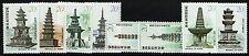 Korea SC# 1119, 1120, 1123-1128,  Mint Never Hinged -  Lot 010117