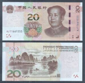 China-Banknote-20-Yuan-Replacement-2019-PERFECT-UNC-Leopard-Number-AJ11661555