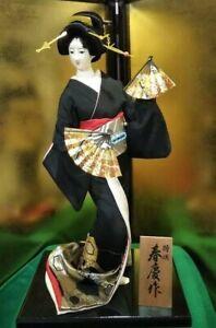 "Vintage Japanese Geisha doll in Kimono 23/"" on wooden base Antique 30-40 years"