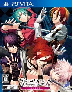 USED-PS-Vita-Vamwolf-Cross-first-production-version-game-soft