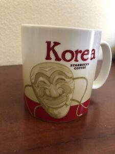 New W Sku Starbucks Coffee Korea Global City Icon Collector Series 16 Oz Ebay