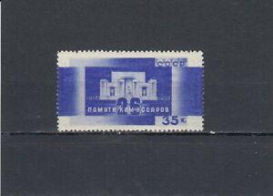 Sowjetunion-1933-J-MiNr-460