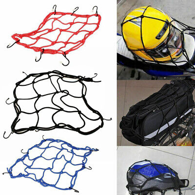 Helmet Nets Mountain Bike Rear Frame Net Cover Rubber Elastic Luggage Net