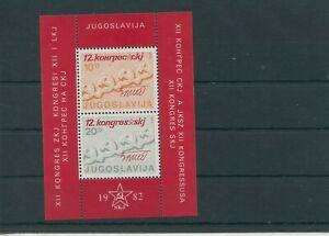 Yougoslavie-Yougoslavie-1982-Mi-Bloc-21-Neuf-MNH-Plus-Sh-Boutique