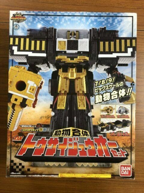 Power Ranger Doubutsu Sentai Zyuohger Zyuoh Cube 789 DX Tousai Zyuoh Bandai F//S