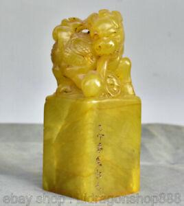"""6 """"Chine Tianhuang Shoushan Sculpture Dans La Pierre Pixiu Bête Mot Sceau Timbre"""