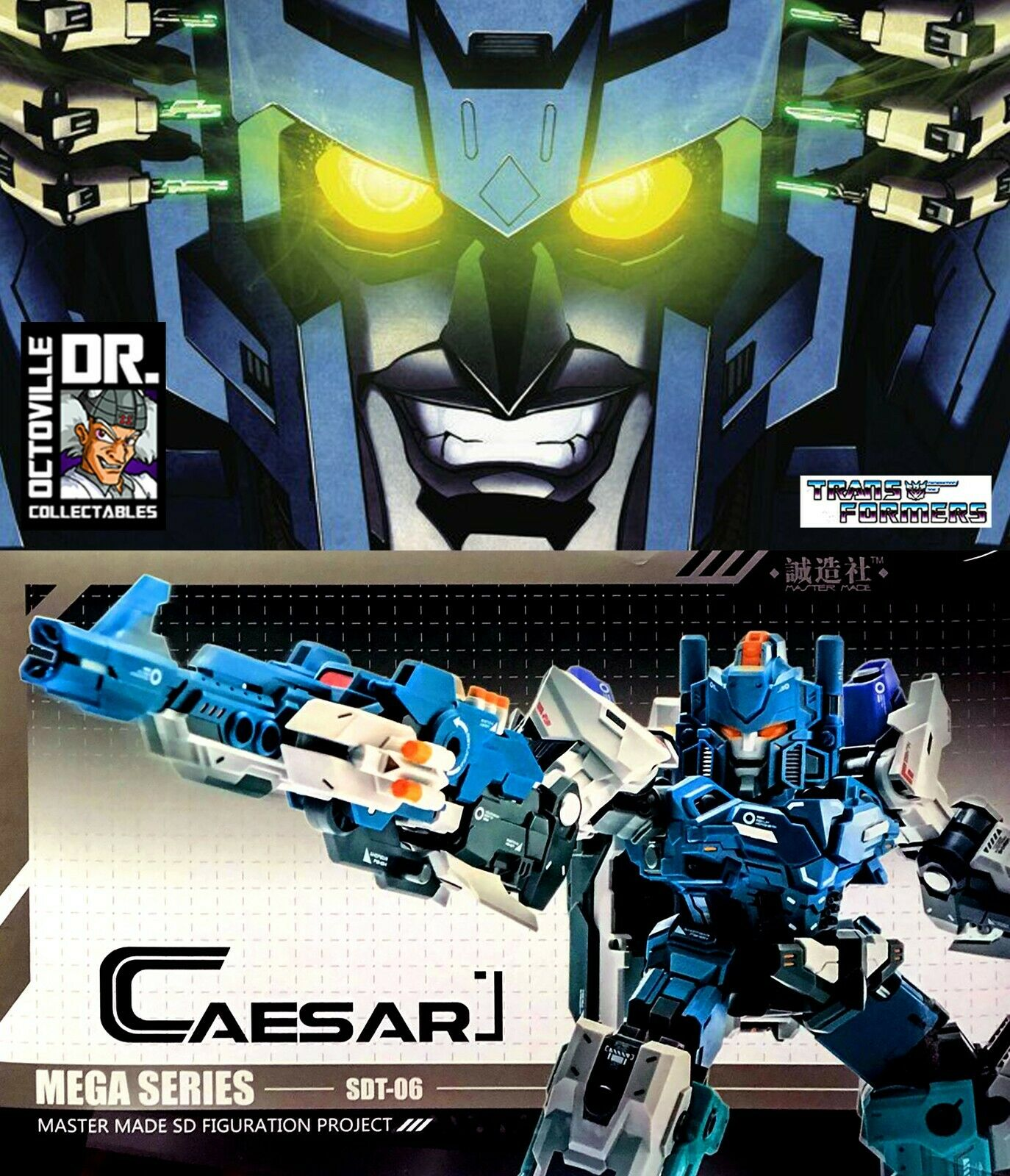 Transformers Masterpiece Master Made SDT-06 Caesar   SD Overlord Brand New