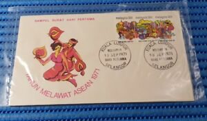 1971-Malaysia-First-Day-Cover-Visit-Asean-Year-1971-Commemorative-Stamp-Issue