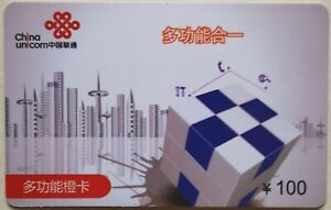 China Used Phone Reload Cards - 魔术方块