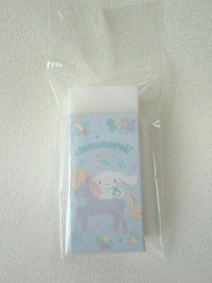 Sanrio My Melody  matomaru-kun eraser 2 erasers