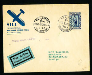 Finland Stamps Early First Day Cover FDC for International Exhibition