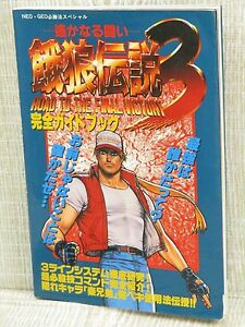 FATAL-FURY-3-Road-to-the-Final-Victory-Guide-Neo-Geo-Book-KB32