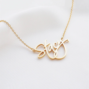 Personalized-Sterling-Silver-Gold-Any-Name-Plate-Script-Chain-Necklace-10-Styles