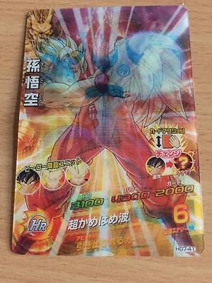 Carte Dragon Ball Z DBZ Dragon Ball Heroes Galaxy Mission Part 7 #HG7-33 S-Rare