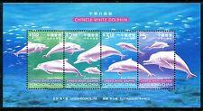 Hong Kong 879, MNH, Marine Life Dolphine 1999. x12459