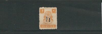 F Unused Ng scott O57 Var Unlisted Overprint Straightforward India Bhopal 1946-47 Coat Of Arms