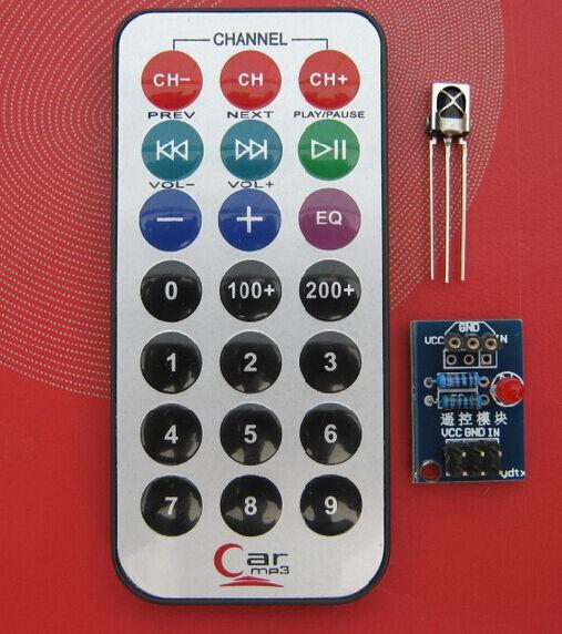 HX1838 Infrared Remote Control Module Code Infrared Remote Control Code
