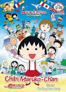 Image Is Loading DVD Japan Anime Chibi Maruko Chan Movie The