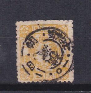 1874-Sc-34-syll-5-useful-cancel-l194