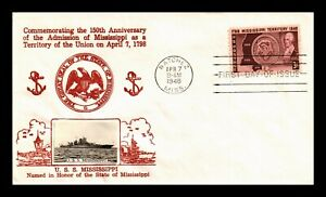 DR JIM STAMPS US MISSISSIPPI TERRITORY FDC COVER SCOTT 955 UNSEALED PHOTO CACHET