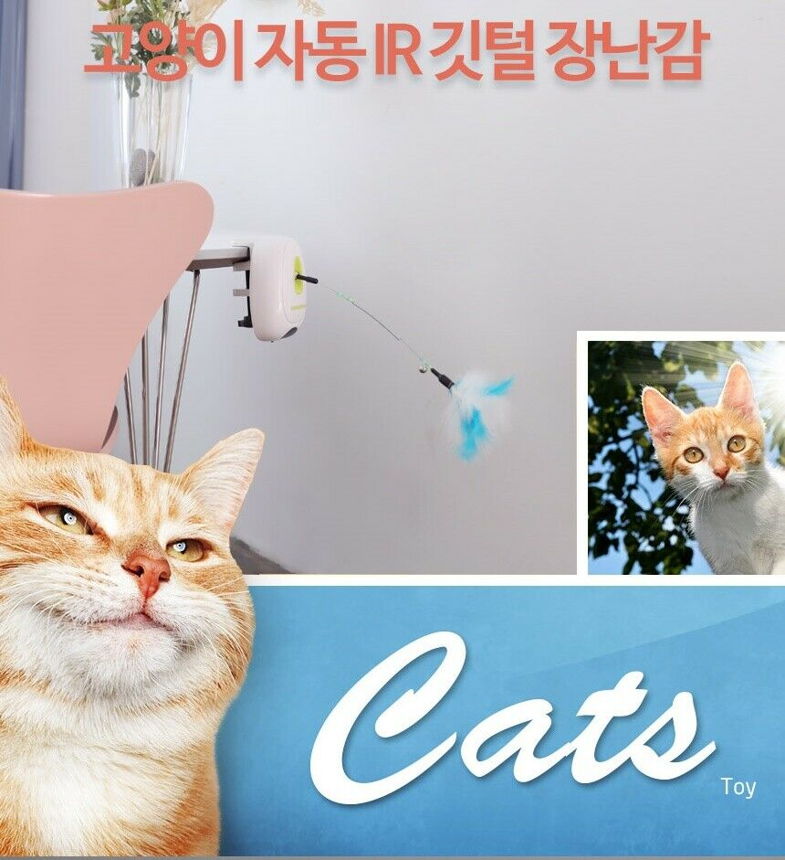 Cat Auto Feather Toys Play Pet Electric Funny Kitten  Rod  Enjoy Game Training