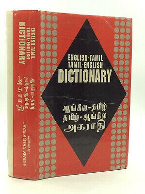 Dytiachyi Slovnyk Ukrainian Heritage Dictionary