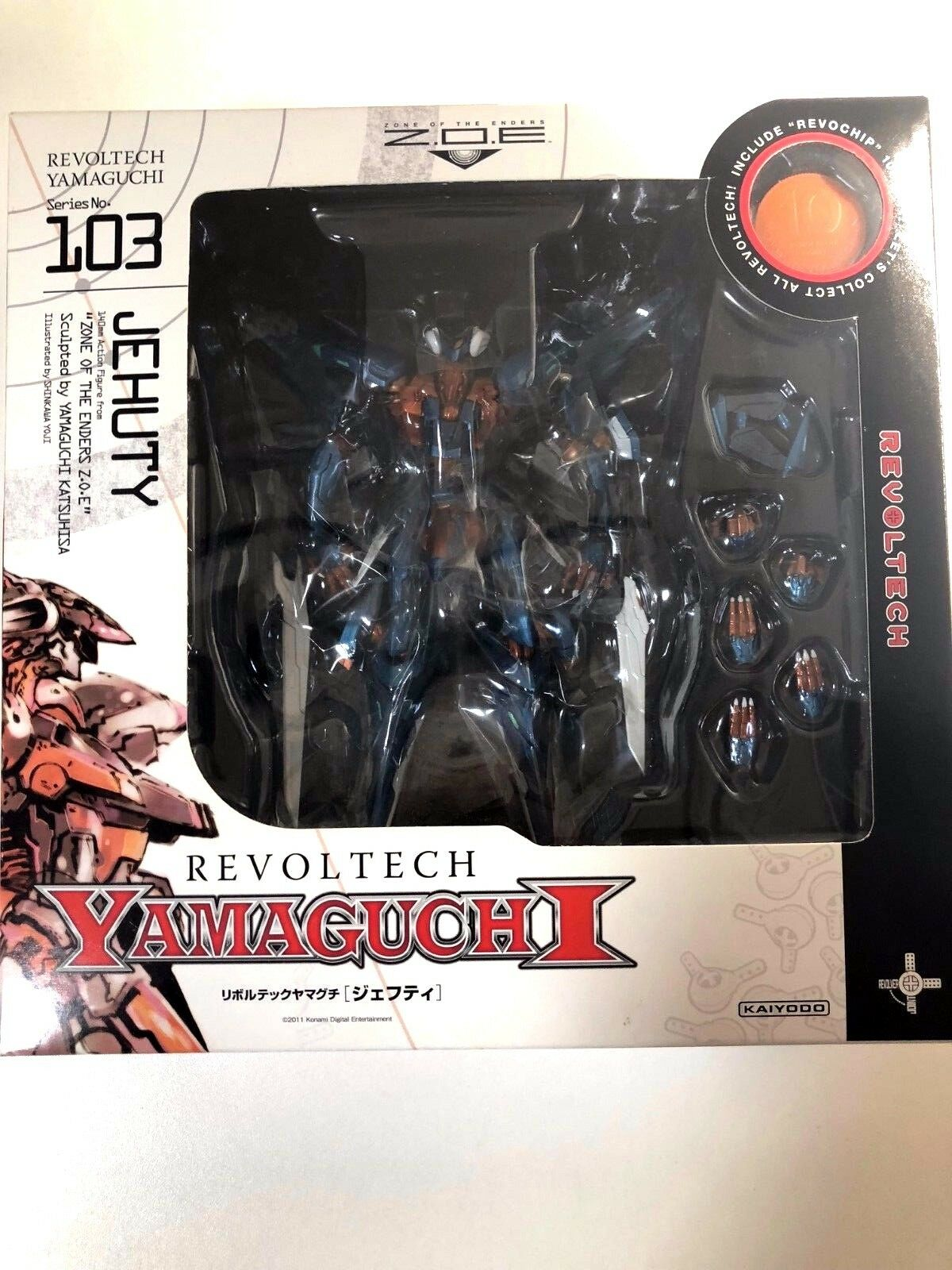 Free Shipping from Japan Authentic Revoltech Anubis Zone of the Enders103 JEHUTY