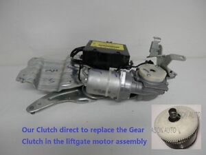 Clutch Gear Assembly For Gm Gmc Cadillac Rear Hatch Power Liftgate Trunk Motor Ebay