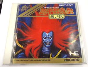 Genpei-Toumaden-Kannoni-II-Samurai-Ghost-PCE-PC-engine-HuCard-Hu-Card-Japan