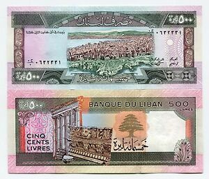 Lebanon 500 Lira p-68 1988 UNC Banknote