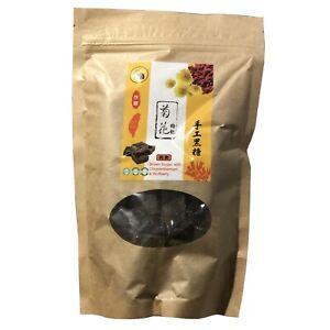1-bag-10-cubes-Brown-Sugar-Chrysanthemum-amp-Goji-Wolfberry-Cube-Tea-Drink-Taiwan