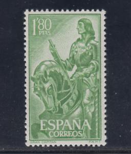 SPAIN-1958-MNH-COMPLETE-SET-SC-SCOTT-866-GONZALO-DE-CORDOBA