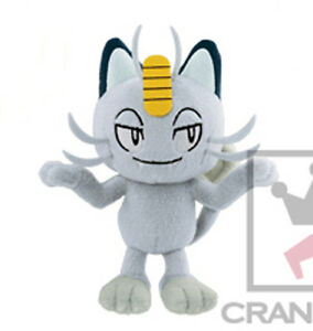 Pokemon 6/'/' Totodile Hopepita Banpresto Prize Plush Anime Manga NEW
