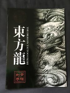 Details Sur Livre Art Chinois Tatouage Dragons Tattoo Chinese Book Sketch Flash Card Chinese