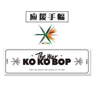 Kpop-EXO-THE-WAR-KOKOBOP-Support-Banner-BAEKHYUN-CHANYEOL-SEHUN-D-O