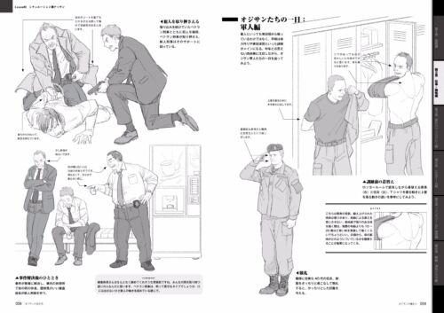 "/""NEW/' How To Draw Manga Anime Elderly Man Technique BookJapan Art Guide"