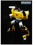 Takara-Transformers-Masterpiece-series-MP12-MP21-MP25-MP28-actions-figure-toy-KO thumbnail 207