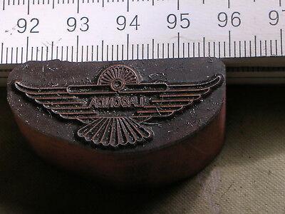 Reasonable Lagonda Logo Schöner Oldtimer Stempel / Siegel Aus Metall
