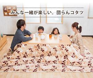 Kotatsu Table Mattress Coverlet 3 Products 120 80 190 240