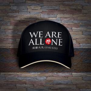MMA Genki Sudo Japan We are All One World Order Embro Cap Hat