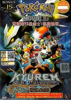 Pokemon Movie 15 Kyurem Vs The Sacred Swordsman Keldeo Dvd