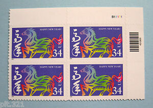 Sc-3559-Plate-Block-34-cent-Lunar-New-Year-Issue-Year-of-the-Horse
