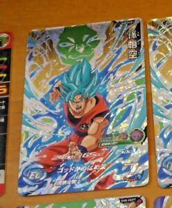 Carte Dragon Ball Z DBZ Super Dragon Ball Heroes Part 8 #SH8-HCP1 2018